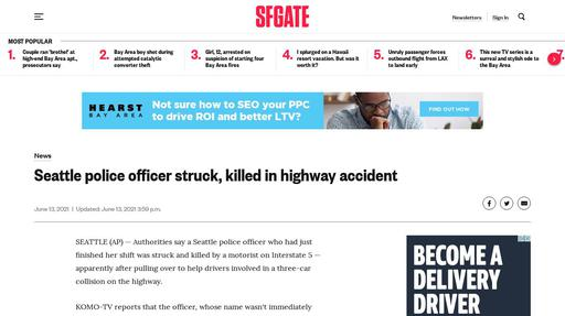 Seattle police officer struck, killed in highway accident Screenshot